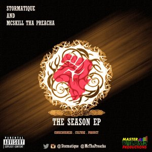 The Season [EP] (2015)